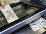 Каким образом долларовые кредиты пересчитают в гривневые?